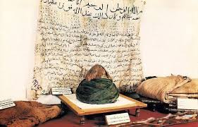 belongings of Prophet PBUH