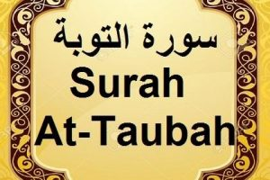 Surah At-Tauba English translation